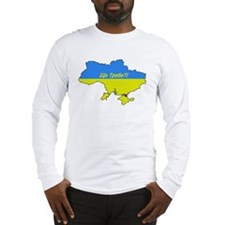 """""""What do you need?!"""" in Ukrai Long Sleeve T-Shirt"""