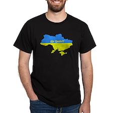 """""""What do you need?!"""" in Ukrai T-Shirt"""