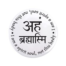 "Aham Brahmasmi Text Only 3.5"" Button"