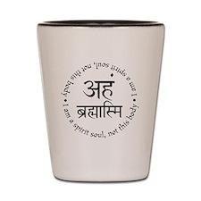 Aham Brahmasmi Text Only Shot Glass