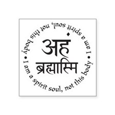 "Aham Brahmasmi Text Only Square Sticker 3"" x 3"""