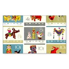 Vintage 1963 China Folk Toys P Decal