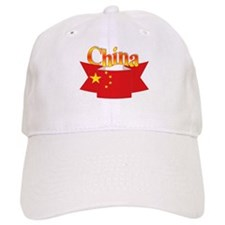China flag ribbon Baseball Cap