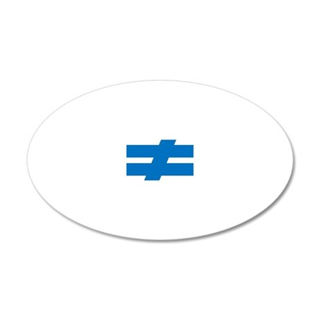 Not Equal 20x12 Oval Wall Decal