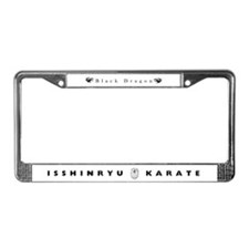 Cute Bottom License Plate Frame