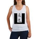Women's Judo Tank Top