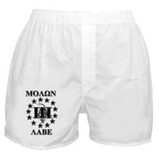 Molon Labe (Come and Take It/Three Pe Boxer Shorts
