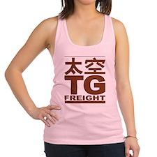 Pthalios TG Freight Racerback Tank Top