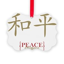 Chinese Peace Ornament