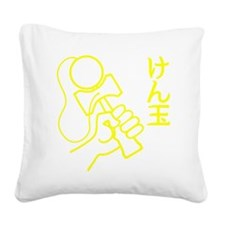 yellow Kendama japanese DOWN  Square Canvas Pillow