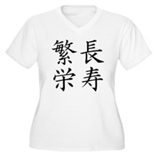 live long kanji T-Shirt