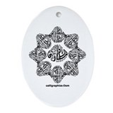 Tariq Arabic Calligraphy Oval Ornament