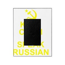 Keep Calm and Speak Russian Picture Frame