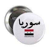 "Syria Flag Arabic Calligraphy 2.25"" Button (100 pa"
