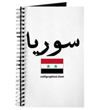 Syria Flag Arabic Calligraphy Journal