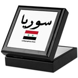 Syria Flag Arabic Calligraphy Keepsake Box