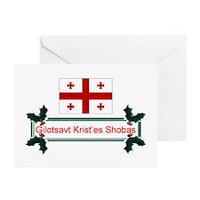 Georgia Gilotsavt.. Greeting Cards (Pk of 10)