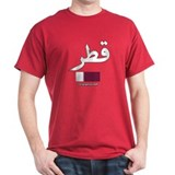 Qatar Flag Arabic T-Shirt