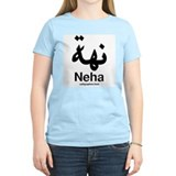 Neha Arabic Calligraphy T-Shirt