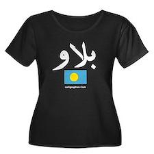 Palau Flag Arabic Calligraphy T