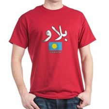 Palau Flag Arabic Calligraphy T-Shirt