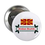 Macedonia Sreken Bozhik Button