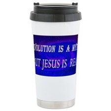 Evolution Myth License Travel Mug