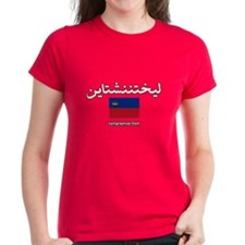 Liechtenstein Flag Arabic Tee