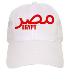 egypt in red Baseball Cap