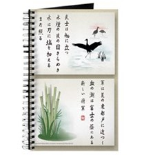 Cranes & Bamboo journal