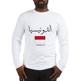Indonesia Flag Arabic Long Sleeve T-Shirt