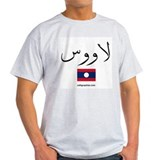 Laos Flag Arabic Calligraphy T-Shirt