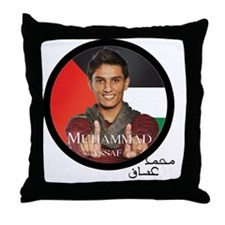 muhammad assaf Throw Pillow