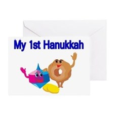 My 1st Hanukkah Greeting Card