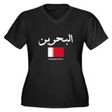 Bahrain Flag Arabic Women's Plus Size V-Neck Dark