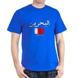 Bahrain Flag Arabic T-Shirt