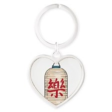 Asian Lantern Keychains