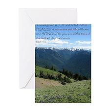 Isaiah 55 Greeting Card