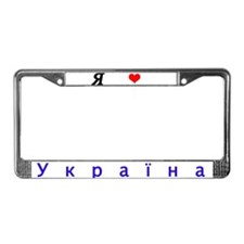 Cool Donetsk License Plate Frame