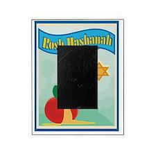 Rosh Hashanah Picture Frame