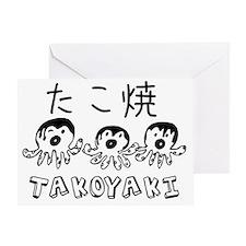 Takoyaki Greeting Card