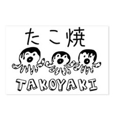 Takoyaki Postcards (Package of 8)