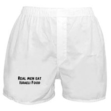 Men eat Israeli Food Boxer Shorts