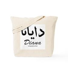 Diana Arabic Calligraphy Tote Bag