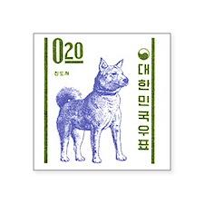 "Vintage 1962 Korea Jindo Do Square Sticker 3"" x 3"""