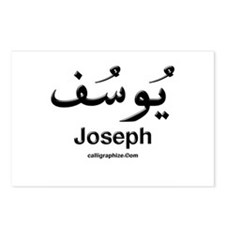 Joseph Arabic Calligraphy Postcards (Package of 8)