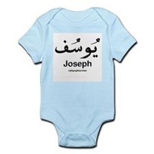 Joseph Arabic Calligraphy Infant Bodysuit