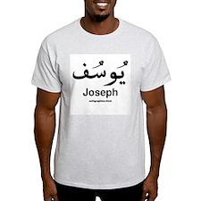 Joseph Arabic Calligraphy T-Shirt