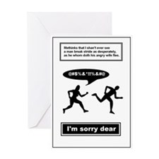 Sorry Dear Apology Card (Black\White)