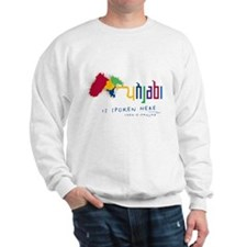 Punjabi is Spoken Here Sweatshirt